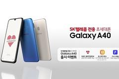 SK텔레콤, 전용 스마트폰 '갤럭시 A40' 출시
