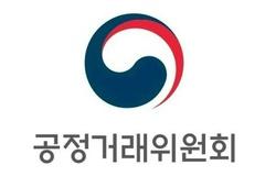 공정위, 소매점에 타이어 가격 강제한 한국타이어 과징금