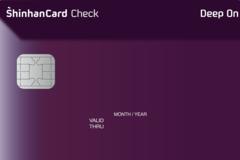 신한카드, 간편결제 특화 Deep On 체크카드 출시
