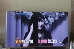 [노컷영상] 절반으로 분할된 TV화면...1년만에 가로·세로로 검은 줄 생겨