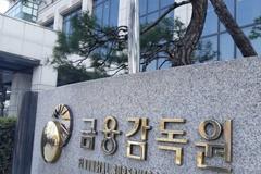 저축은행권 '금융소비자보호 실태평가' 시선 집중...공신력 제고 기회