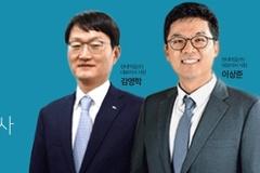 현대약품, 수익성 악화일로...삼성출신 김영학 사장 단독체제 후 이익률 추락
