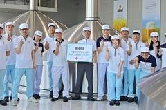 롯데주류, 식품안전경영시스템 'FSSC 22000 인증' 획득