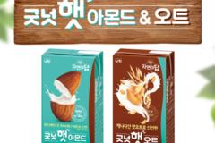 남양유업, 자연친화식품브랜드 '자연이 답' 론칭...'굿넛 햇 아몬드·오트' 2종 출시