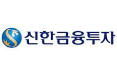 신한금융투자, 싱가포트 LOLC 5000만 달러 인수금융 공동대표주관