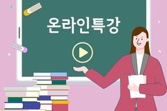 온라인 영어강의 소비자 만족도 1위 '뇌새김'...꼴찌는?