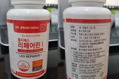 유통기한 지난 원료로 만든 '건강기능식품' 적발