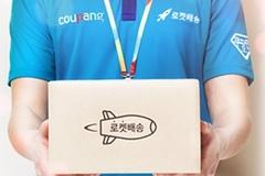소비자원, 오픈마켓 만족도 '쿠팡' 1위...품질‧배송‧호감도 최고