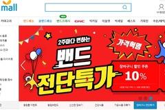 온라인서 맞붙자...동원몰 · CJ더마켓 등 식품업체 '직영몰' 경쟁 치열