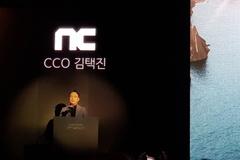 엔씨소프트, 리니지2M 최신기술 대거 도입…모바일게임 시장 돌풍 조짐