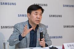 """삼성전자 김현석 사장, """"라이프스타일 브랜드로서 위상 강화할 것"""""""