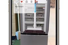 롯데홈쇼핑 '무빙 AR' 론칭...증강현실 기술 활용한 가구 가상 배치