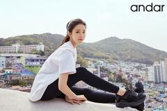 CJ오쇼핑, 22일 애슬레저 브랜드 '안다르' 론칭