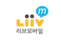 KB국민은행, 새로운 통신서비스 브랜드명 'Liiv M'으로 확정