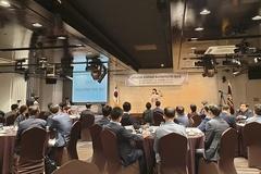 """OCAP, '2019 소비자부문 최고책임자 협의회' 개최...""""소비자 문제 개선 위한 논의의 장"""""""