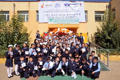 스마일게이트 희망스튜디오, 몽골 소외지역 2곳에 IT 교육 지원
