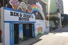 내츄럴 아이스크림 선두주자 '밴엔제리스' 한국 진출…연남동 팝업스토어 오픈