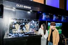 """LG디스플레이, """"중국 TV 시장에서 OLED 대세화 이룰 것"""""""