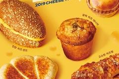 파리바게뜨, 10월 말까지 '2019 치즈 페어' 개최...치즈링·진한 치즈샌드 등 선봬