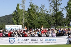 J 트러스트 그룹, JT JUMP TOGETHER 골프 챔피언십 성료