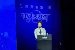 카카오게임즈, 달빛조각사 10월 10일 출시…조각사 직업 공개