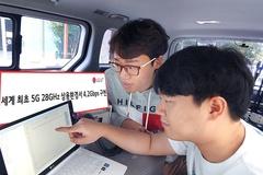 LG유플러스, '세계 최초' 상용 환경에서 28GHz 이용 4Gbps 속도 검증 성공
