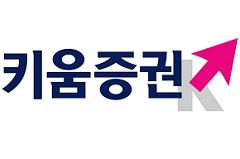 키움증권 개인 국내주식시장 점유율 30% 돌파