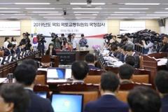 4대강 담합 건설사 '2000억 기금' 올해 국감서도 뜨거운 감자...CEO들 줄소환?