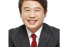 """유의동 의원 """"금감원 1사1교 결연 비율 지역별 편차 심해"""""""
