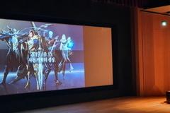 엔씨소프트, 하반기 대작 '리니지2M' 사전 캐릭터 생성 일정 발표