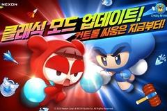 넥슨, '크레이지아케이드 BnB M' 클래식 모드 업데이트