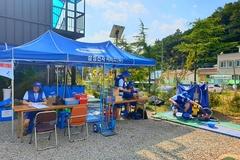 삼성, 태풍 '미탁' 피해지역 복구 위해 20억 원 지원