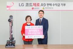 LG전자, 코드제로 A9 판매수익 일부 유방암 환자 위해 핑크빛 기부