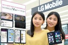 LG전자, 3200만 초고화소 전면카메라 탑재한 'LG V50S ThinQ' 11일 출시...119만9000원