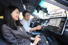 도로 위 주행도 5G!, LG유플러스 통신기반 자율협력주행 공개