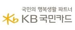 KB국민카드, 선제적 민원 예방 위한 소비자 보호 제도 마련