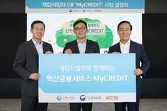 신한카드, 혁신금융사업 1호 'CB사업' 내놓는다