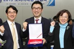동아제약, 제약 업계 최초 한국소비자학회 선정 '소비자대상' 수상