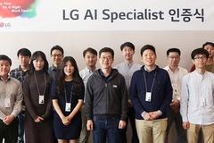 LG전자, 미래사업 대비 인공지능 전문가 선발