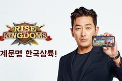 손흥민 · 하정우가 광고하는 게임, 알고 보니 '중국산'