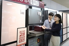 김치냉장고 사계절 쓰면서 400리터 이상 대용량 스탠드형 판매 비중 높아져