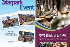 SM그룹, 영월서 리조트동강시스타 스타파크 그랜드 오픈