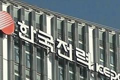 한국전력 직원 비리 국감서 집중 추궁...김종갑 사장 말로만 '윤리경영'