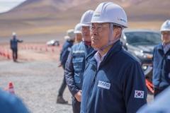 포스코 최정우 회장, 아르헨티나 리튬 공장 건설현장 방문