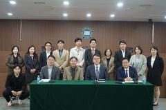 한국소비자법학회, '온라인광고 분쟁조정 제도 기능강화 법제도 연구' 학술대회 개최