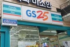 """GS25, 액상담배 판매중단 발표...쥴랩스 """"발병 물질 무관, 상황 풀기 원해"""""""