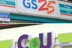 쥴랩스 '첩첩산중'…GS25 액상담배 판매중단 이어 CU 공급중단