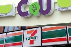 세븐일레븐·이마트24도 공급중단…4대 편의점 액상 전자담배 '퇴출'