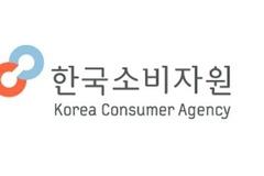 LED마스크 과장광고 적발로 소비자 상담 210% 증가