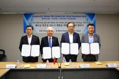 우리금융그룹, '베트남 시장' 공략 가속...기업·리테일 대출 영업 강화